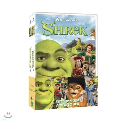 슈렉 더블팩 (2Disc) : DVD