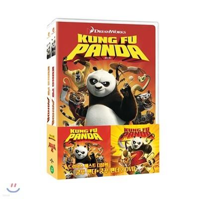 쿵푸팬더 더블팩 (2Disc) : DVD