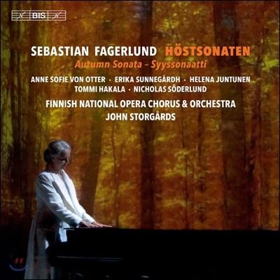 Anne Sofie von Otter 파겔룬드: 오페라 '가을 소나타' 전곡 2막 (Fagerlund: Hostsonaten - Autumn Sonata)