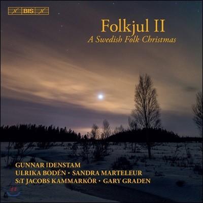 Gunnar Idenstam 스웨덴 민속 크리스마스 음악 2집 (Folkjul II - A Swedish Folk Christmas)
