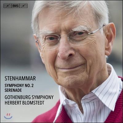 Herbert Blomstedt 스텐하머: 교향곡 2번, 세레나데 (Wilhelm Stenhammer: Symphony No.2 Op.34, Serenade Op.31)
