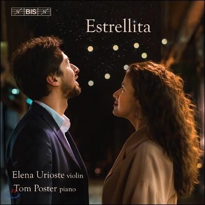 Elena Urioste 엘레나 우리오스테 바이올린 소품집 (Estrellita - Miniatures for Violin)
