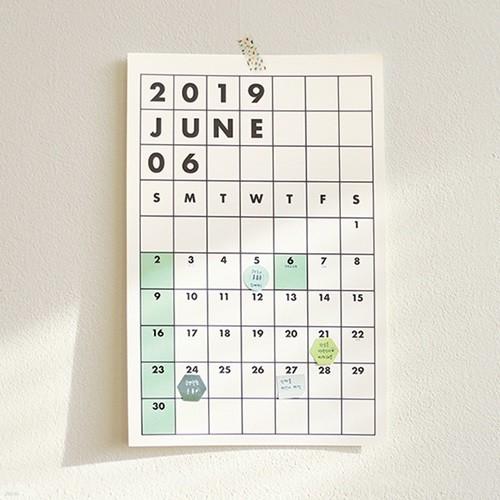 2019 Color Plan Calendar - wall