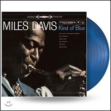 Miles Davis (마일즈 데이비스) - Kind Of Blue [블루 컬러 LP]
