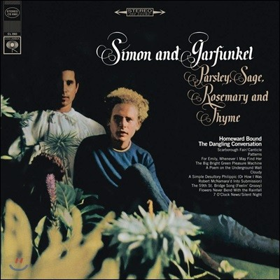 Simon & Garfunkel (사이먼 앤 가펑클) - Parsley, Sage, Rosemary and Thyme [LP]