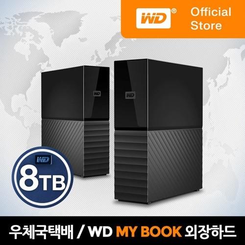 [WD공식스토어]WD My Book 8TB 외장하드