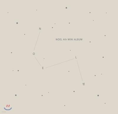 노을 - 미니앨범 4집 : 별