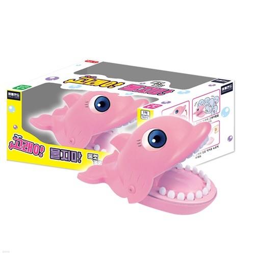 [YES24 배송]애들랜드 고래야물지마 룰렛게임 핑크 보드게임