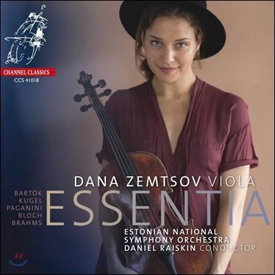 Dana Zemtsov 다나 쳄초프 비올라 협주곡집 (Essentia - Works for Viola & Orchestra)