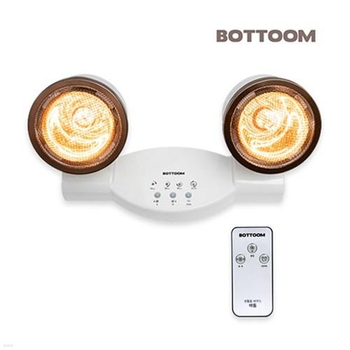[바툼] 완전방수 욕실난방기 프리미엄 리모컨 듀얼 2구 (욕실히터/순간히터/램프안전커버/과열방지타이머/특수골드램프)