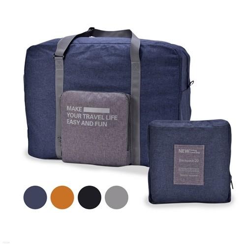[무료배송]투팩 폴딩백/보스턴백/캐리어 보조가방/접이식/캐리어 결합가능