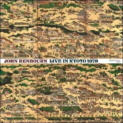 John Renbourn (존 렌번) - Live In Kyoto 1978 [LP]