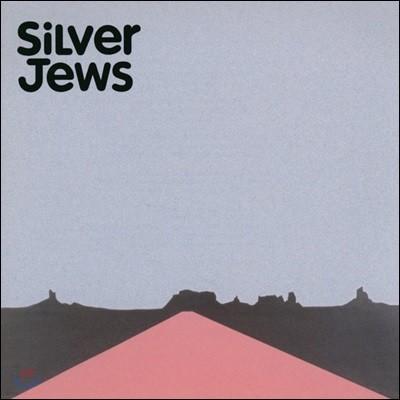 Silver Jews (실버 주스) - American Water [LP]