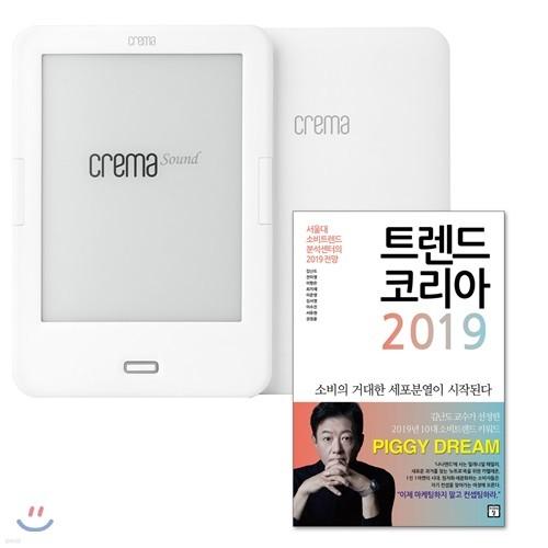 예스24 크레마 사운드 (crema sound)+ 트렌드 코리아 2019 eBook 세트