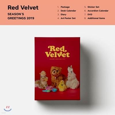 레드벨벳 (Red Velvet) 2019 시즌 그리팅