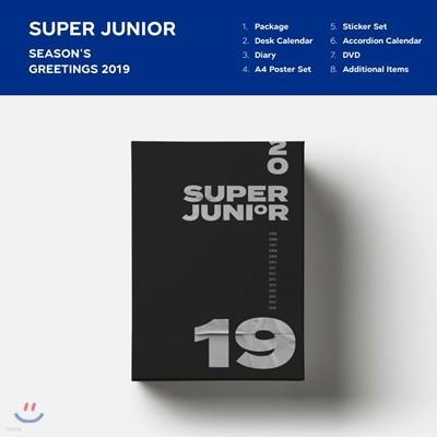 슈퍼 주니어 (Super Junior) 2019 시즌 그리팅