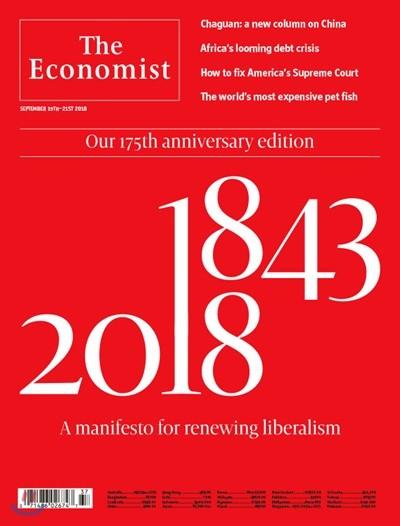 [정기구독] The Economist digital edition