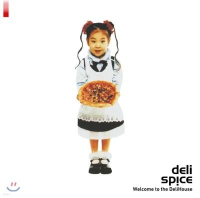 델리스파이스 - 2집 Welcome to the Delihouse [화이트 컬러 LP + 7인치 Vinyl]