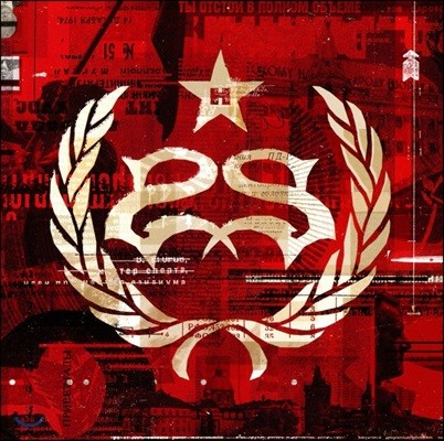 Stone Sour (스톤 사워) - Hydrograd Special Edition (Deluxe Edition)
