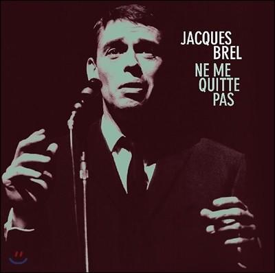 Jacques Brel 자크 브렐 베스트 앨범 (Ne Me Quitte Pas)