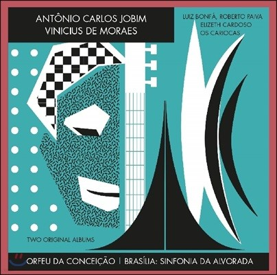 Antonio Carlos Jobim (안토니오 카를로스 조빔) - Orfeu Da Conceicao/Brasilia: Sinfonia Da Alvorada