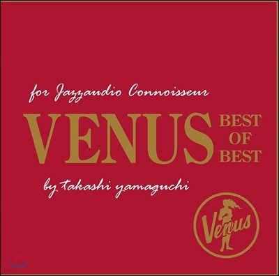 비너스 레이블 명연주 모음집 (For Jazzaudio Connoisseur Venus Best Of Best by Takashi Yamaguchi)