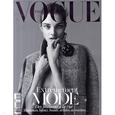 [과월호] Vogue Paris (월간) : 2012년 03월