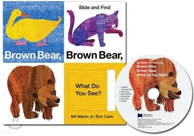 [노부영 슬라이드북] Brown Bear, Brown Bear, What Do You See?
