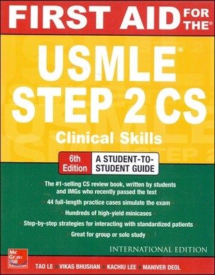 First Aid for the USMLE Step 2 CS, 6/E