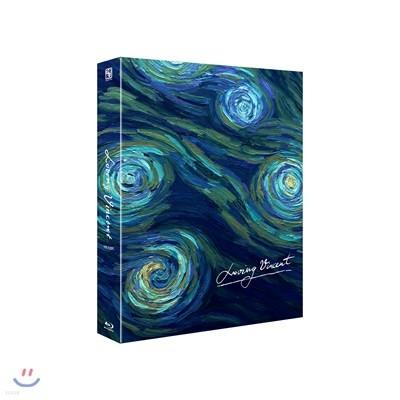 러빙 빈센트 (1 Disc 스틸북 풀슬립A 한정판) : 블루레이