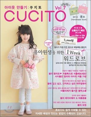 CUCITO 쿠치토 (계간) : vol.7 봄호 한국어판 [2012]