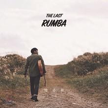 박주원 4집 - The Last Rumba