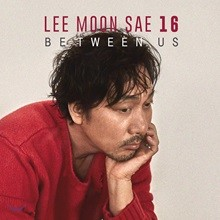 이문세 16집 - Between Us [LP]