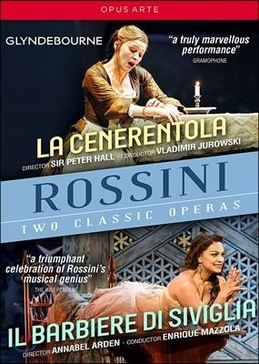 Danielle de Niese / Ruxandra Donose 로시니: 오페라 '신데렐라', '세비야의 이발사' (Rossini: La Cenerentola, Il Barbiere di Siviglia)