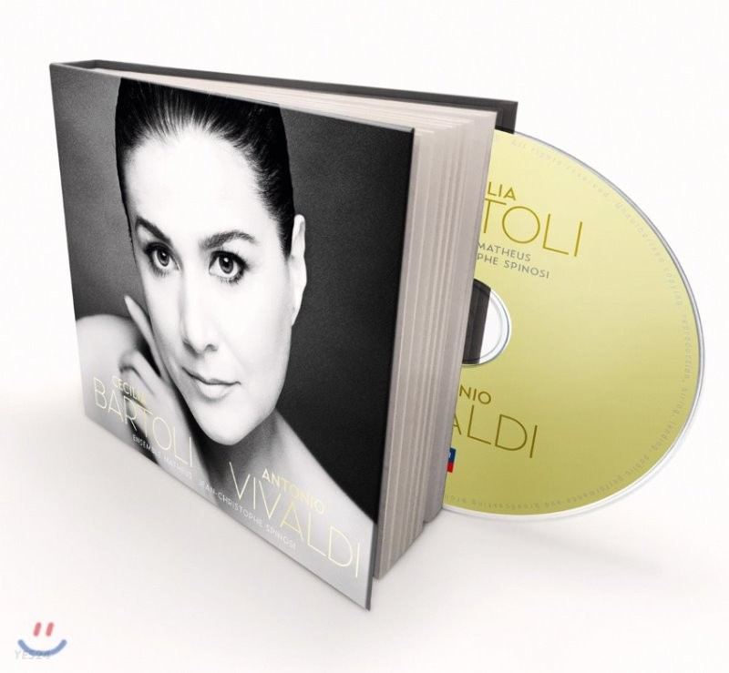 Cecilia Bartoli 체칠리아 바르톨리가 부르는 비발디 아리아 (sings Vivaldi)