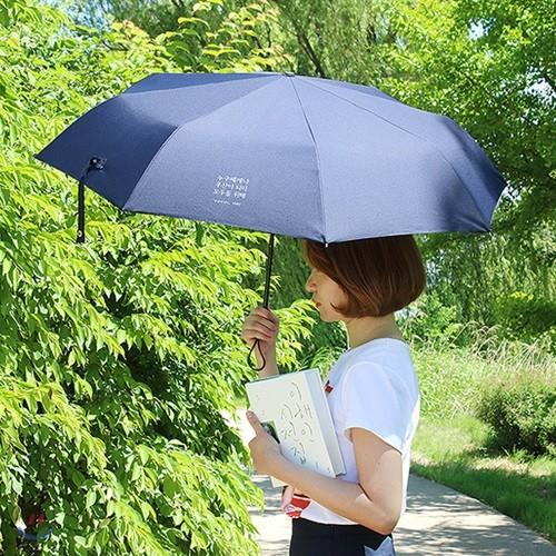 [예스베리굿즈]3단 우산