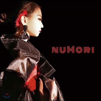 누모리 (nuMori) 2집 - 환상의 문