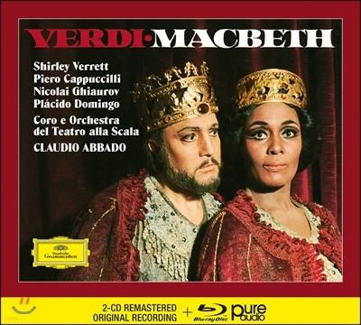 Claudio Abbado 베르디: 오페라 '맥베스' (Verdi: Macbeth) [2CD+블루레이 오디오]