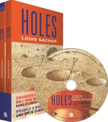 Holes 홀스