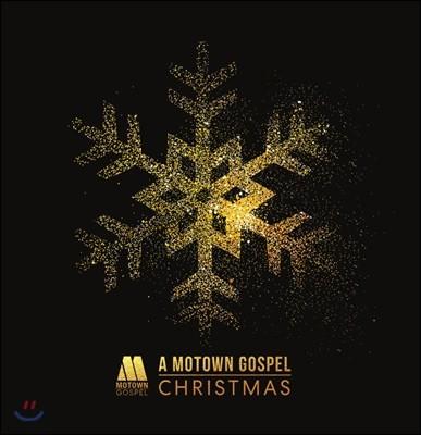 모타운 가스펠 크리스마스 (A Motown Gospel Christmas)