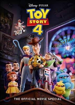 Toy Story 4 : The Official Movie Special : '토이스토리4' 무비 스페셜 북