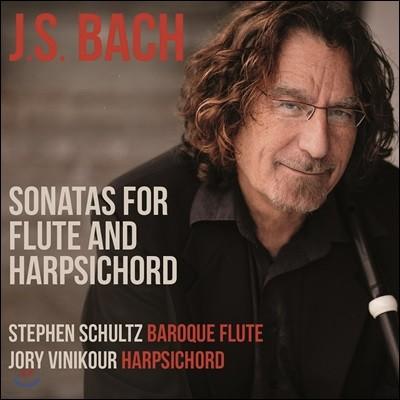 Stephen Schultz / Jory Vinikour 바흐: 플룻과 하프시코드를 위한 소나타 (J.S. Bach: Sonatas for Flute & Harpsichord)