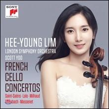 임희영 - 프랑스 첼로 협주곡: 생상스 / 랄로 / 미요 / 오펜바흐 / 마스네 (French Cello Concertos)