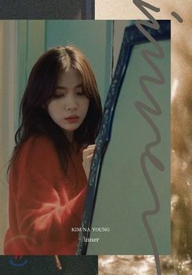 김나영 2집 - Inner