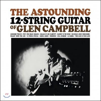 Glen Campbell (글렌 캠벨) - Astounding 12-String Guitar Of Glen Campbell [LP]