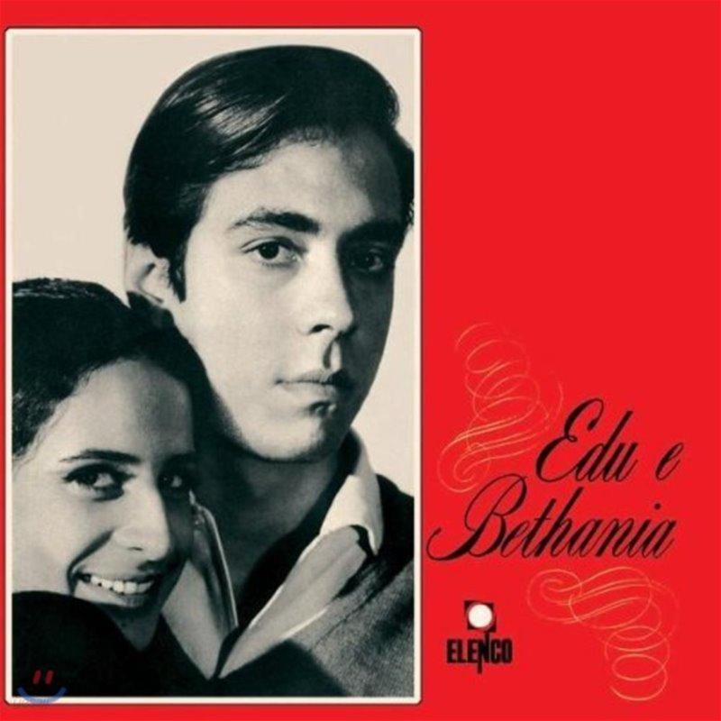 Edu Lobo & Maria Bethania - Edu & Bethania [LP]