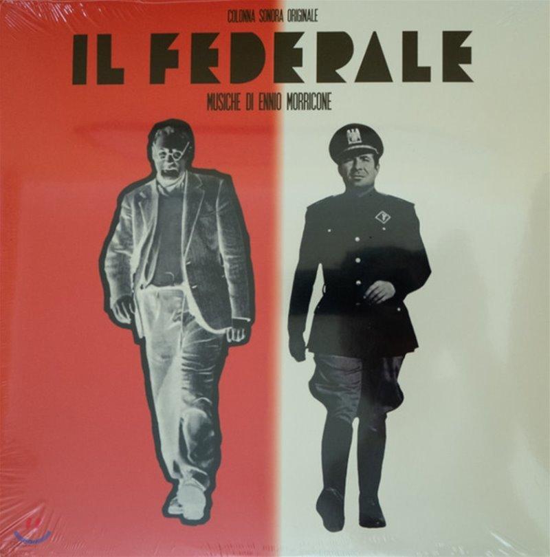 파시스트 영화음악 (Il Federale OST by Ennio Morricone) [LP]