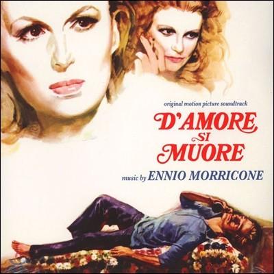 사랑을 위해 죽다 영화음악 (D Amore Si Muore OST by Ennio Morricone) [LP]