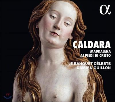 Damien Guillon 칼다라: 오라토리오 '그리스도 발 아래의 막달레나' (Caldara: Maddalena a piedi di Cristo)