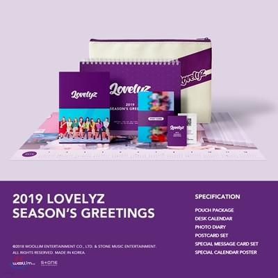 러블리즈 (Lovelyz) 2019 시즌그리팅